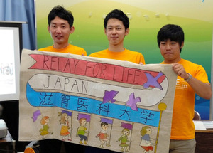 RFLを開催する滋賀医科大の実行委員会のメンバー=県庁