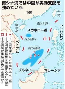 南シナ海では中国が実効支配を強めている