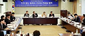 意見を交わす日中韓の研究者ら=東亜日報提供