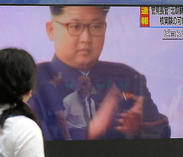 北朝鮮が核実験を行った可能性があることを伝えるニュースが流れた=9日午前、東京都千代田区、小玉重隆撮影