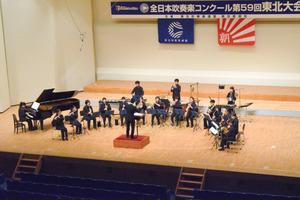 三沢市立第一中=福島県郡山市の市民文化センター