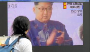北朝鮮が核実験を行った可能性があることを伝えるニュースが流れた=9日、東京都千代田区、小玉重隆撮影