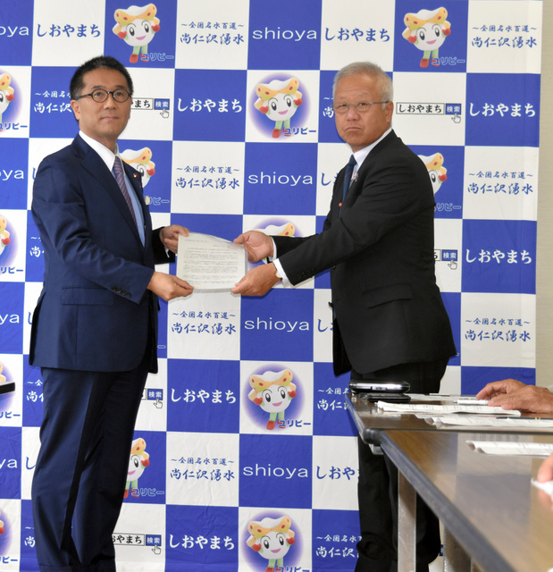 伊藤副大臣(左)から詳細調査実施協力の要請文を受け取る見形町長=塩谷町役場