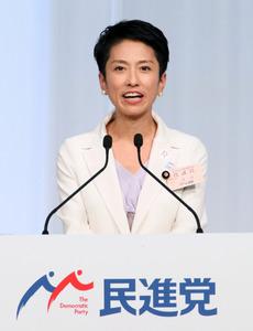 民進党の新代表に選ばれ、あいさつする蓮舫氏=15日午後、東京都港区、岩下毅撮影