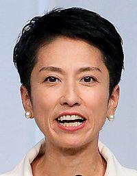 民進党の新代表に選ばれ、あいさつする蓮舫氏