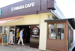 「岩場カフェ」の画像検索結果