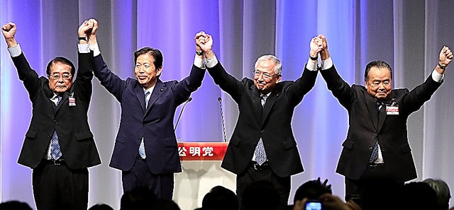党大会で、壇上で手を取り合う(左から)石田祝稔政調会長、山口那津男代表、井上義久幹事長、漆原良夫中央幹事会長