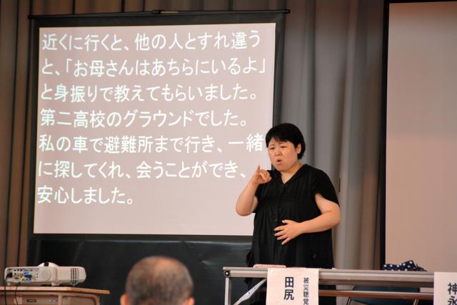 被災当時の経験を語る田尻雅美さん=熊本市東区