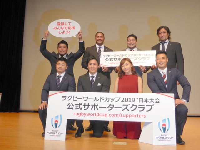 この日から受け付けが始まった公式サポーターズクラブの告知をする日本代表選手ら