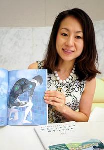 舘林愛さん。被爆者の谷口稜曄さんを描いた絵本を出版した=広島市中区