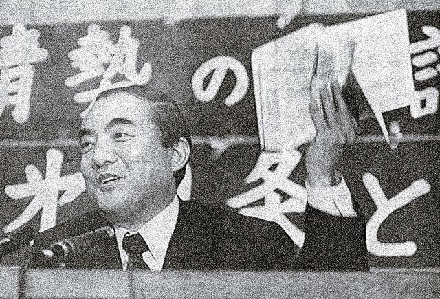 東京大学の講演会で「わが国の防衛問題は交戦権を否定した憲法9条がネック」と語る中曽根康弘・自民党総務会長=1978年5月27日