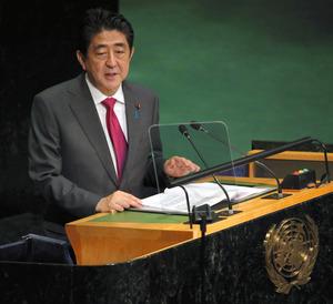国連総会で一般討論演説する安倍晋三首相=21日午後、米ニューヨークの国連本部、飯塚晋一撮影