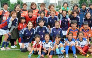 神奈川)なでしこOG集結、少女サッカー教室 澤さんら