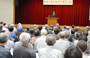 輪島の産廃問題を考える会の発足集会で、板谷外良代表のあいさつを聞く参加者ら=輪島市河井町