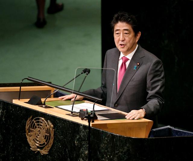 国連総会で一般討論演説をする安倍晋三首相=21日午後、米ニューヨークの国連本部、代表撮影