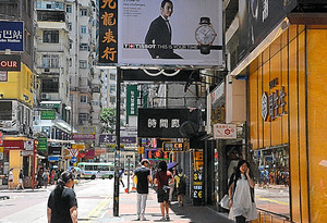 宝飾品や高級時計店が軒を連ねる繁華街。中国本土からの旅行客の減少が目立つ=香港