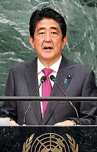 一般討論演説をする安倍晋三首相=21日午後、米ニューヨークの国連本部、代表撮影