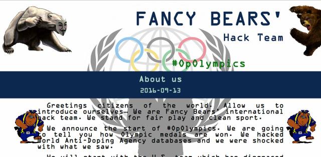「ファンシーベア」と名乗るハッカー集団が米国選手のドーピング検査結果などを公表したウェブサイト
