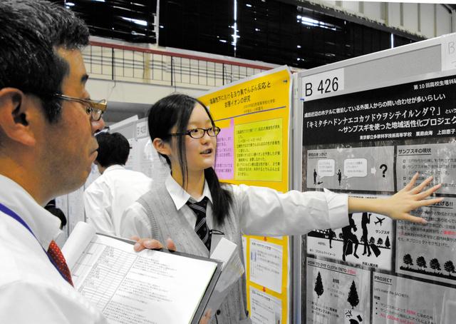 研究成果を発表する高校生(右)=千葉市稲毛区の千葉大