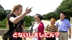 「どないしましたん?」 外国人助ける動画、大阪で制作