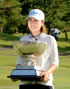 李知姫、今季2勝目 生涯賞金10億円突破 女子ゴルフ