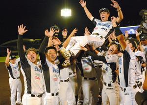 群馬)ペガサス2年ぶりリーグ優勝 プロ野球独立リーグ