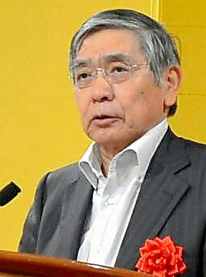 講演する黒田総裁=大阪市