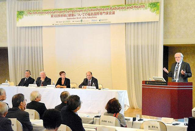 放射線と甲状腺がんについて専門家による発表と議論が行われた=福島市太田町