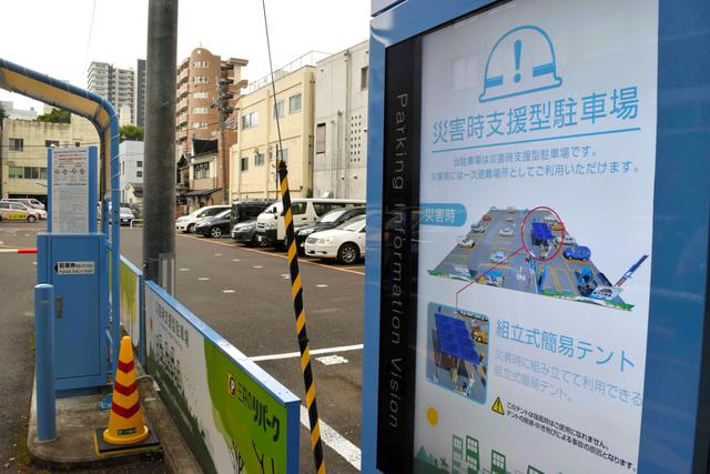 三井不動産リアルティが整備した災害時の避難拠点となる駐車場=仙台市青葉区