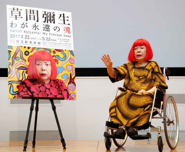 記者発表会で抱負を語る草間彌生さん=28日午後、東京・国立新美術館、早坂元興撮影