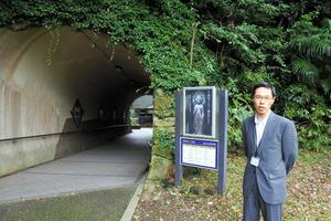 称名寺からトンネルを抜けると県立金沢文庫だ。「鎌倉時代もトンネルを通り、寺と文庫を行き来したようです」と向坂さん=横浜市金沢区金沢町