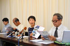 「レッドリスト上関2016」の発行について会見する「上関の自然を守る会」の高島美登里代表(中央)=県庁