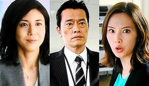 左から吉良部長(松嶋菜々子)、織田課長(遠藤憲一)、三軒家チーフ(北川景子)