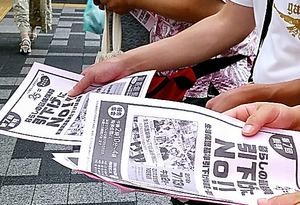 街頭でチラシを配る生活保護基準引き下げ訴訟の原告や支援者たち=7月、さいたま市