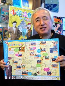 「まんがの神様と同じ景色を楽しもう」と書かれたガイドマップを手にする白井祥隆さん=会津美里町の自宅