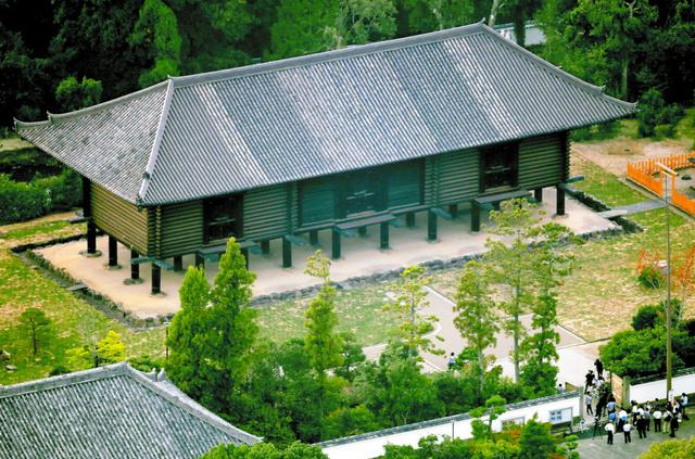 正倉院=奈良市雑司町