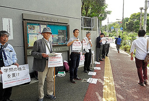 日本学術会議総会の会場の外では、大学などでの軍事研究に反対する市民団体がビラを配っていた=東京都港区