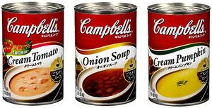 濃縮缶スープ3種
