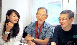 アニメ制作に向けて打ち合わせをする(左から)岩本麻奈未さん、李鐘根さん、宇井孝司さん=9月、東京都新宿区、大隈崇撮影