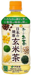 「お~いお茶 日本の健康 玄米茶」