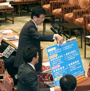 衆院TPP特別委で、パネルを使って質問する民進党の篠原孝氏=17日、岩下毅撮影
