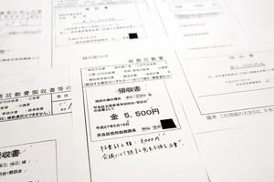 早良区など福岡市議と各区幹部との懇談会の領収書の一部(人名などにモザイクをかけています)