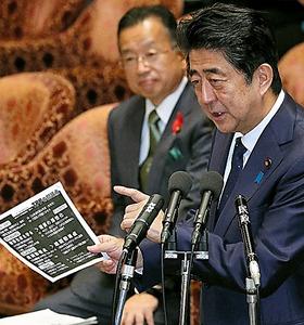 衆院TPP特別委で答弁する安倍晋三首相=17日午後、岩下毅撮影