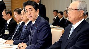 有識者会議の冒頭、あいさつする安倍晋三首相(中央)。右端は今井敬座長=林敏行撮影