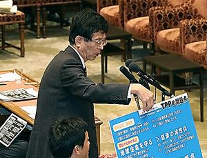 衆院TPP特別委で、パネルを使って質問する篠原氏