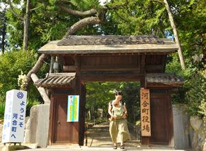 京都で文化財公開始まる