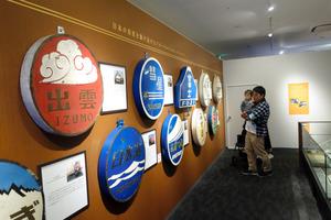 展示では「あさかぜ」や「さくら」など様々なブルートレインのヘッドマークが並ぶ=下京区