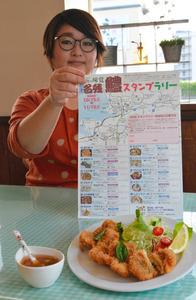 イタリアン風ソースを絡めて食べるハモカツランチを出品している洋食店マキシム=海南市船尾