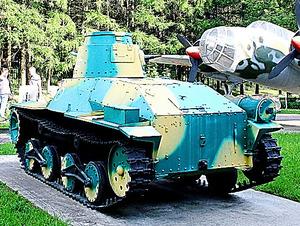 シュムシュ島からモスクワの公園に運ばれた95式軽戦車