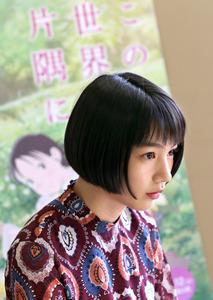 映画「この世界の片隅に」の主人公の声優を務めたのんさん=20日午後、広島市中区、上田幸一撮影